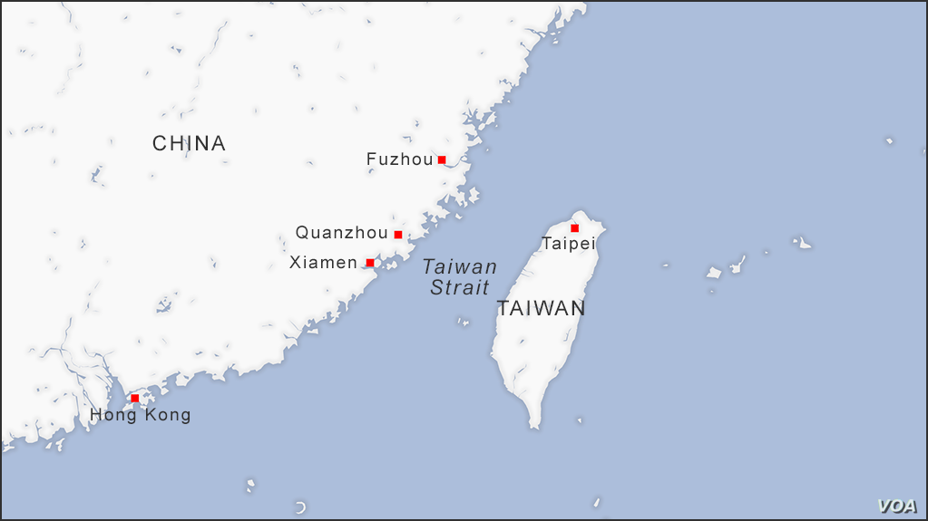 China Rebukes Us Over Warship Sail By In Taiwan Strait