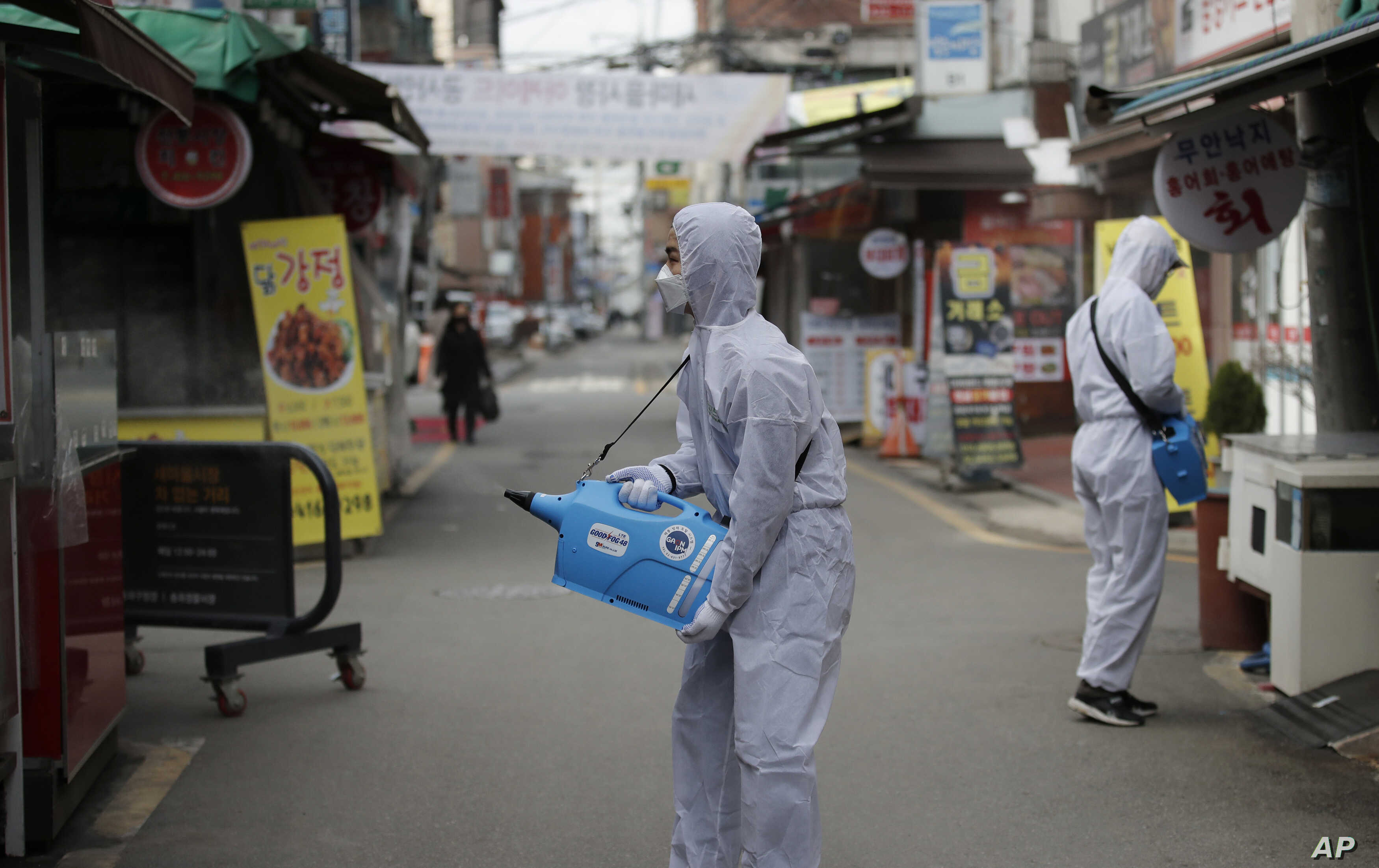 US Soldier Tests Positive for Coronavirus in South Korea | Voice ...
