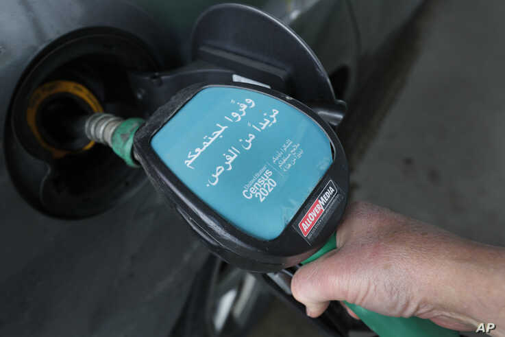 A gas pump message is obvious — at least to Arabic speakers: Be counted in the 2020 census, April 30, 2020.