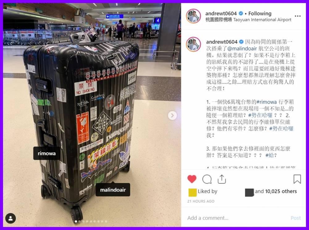 陳勢安60K RIMOWA 行李箱摔到變形!Malindo Air竟然回答:絕不賠錢?! | TTN 談談網