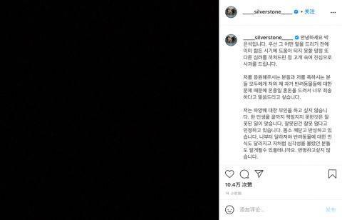 《頂樓》演員樸殷碩發文為棄養寵物一事道歉!他:不能負責一輩子是我的錯! | TTN 談談網