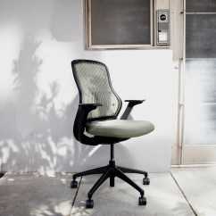 Office Chair Leaning To One Side Wedding Covers Lanarkshire Review Knoll Regeneration Desk Wired