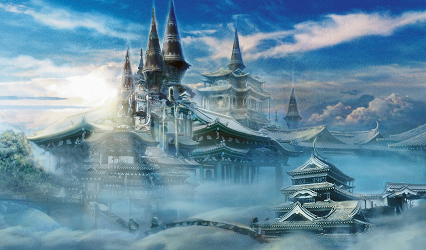 Oboro, Palace in the Clouds