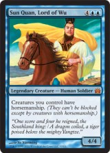 Magic The Gathering - From The Vault: Legends Review 27