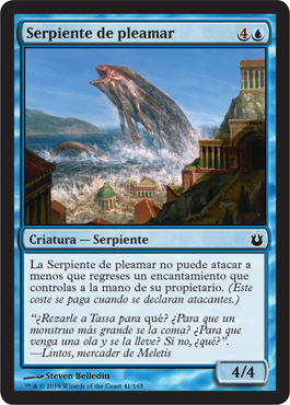 Serpiente de pleamar