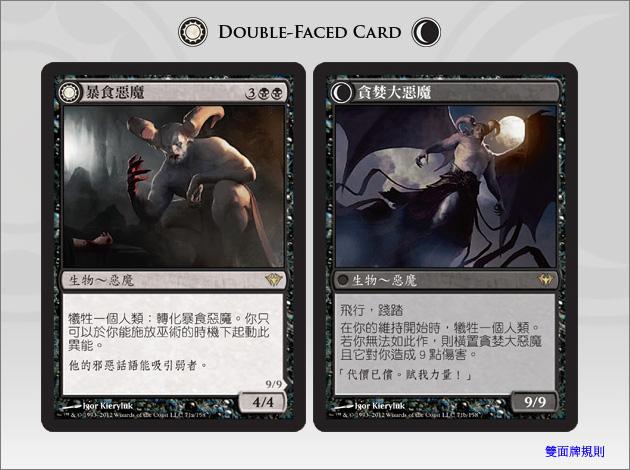 Ravenous Demon (Archdemon of Greed)