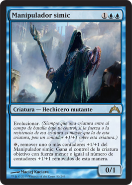 Manipulador simic