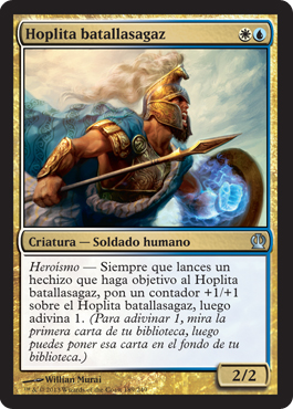 Hoplita batallasagaz