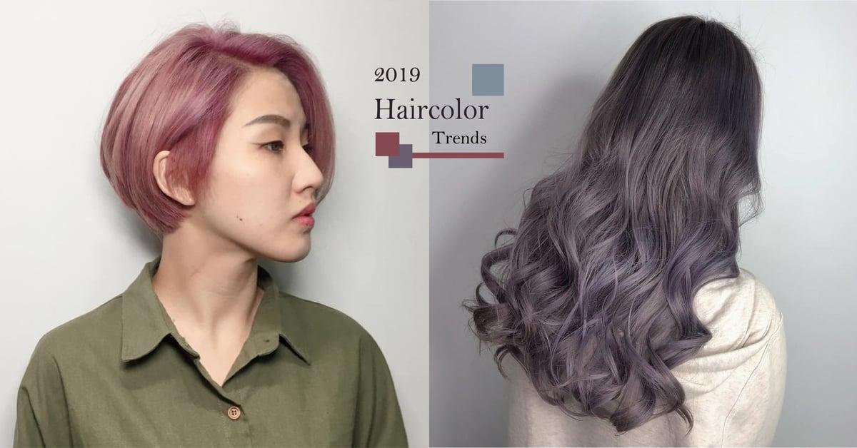 亞洲年度大勢髮色-莫蘭迪色!高級灰色調氣場爆表啦 - Yahoo奇摩時尚美妝