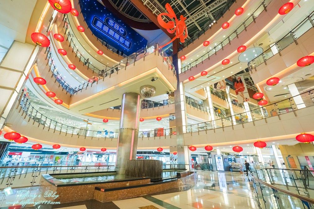 桃園一日遊攻略:2018桃園農業博覽會+大江購物中心吃美食 - Yahoo奇摩旅遊
