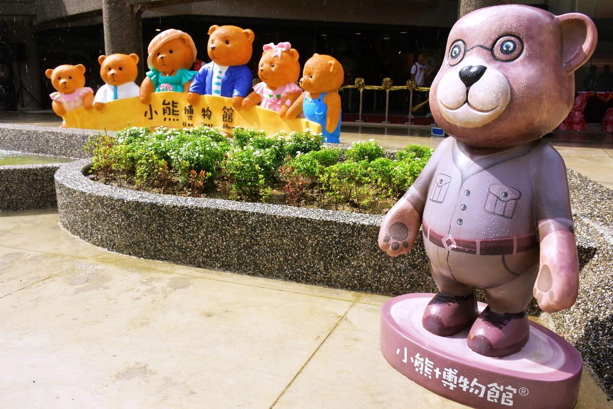 【親子旅遊】關西小熊博物館,3000隻泰迪熊萌翻了! - Yahoo奇摩旅遊