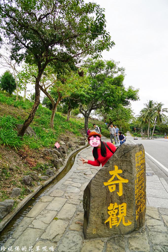 【臺東東河鄉】水往上流遊憩區 - Yahoo奇摩旅遊