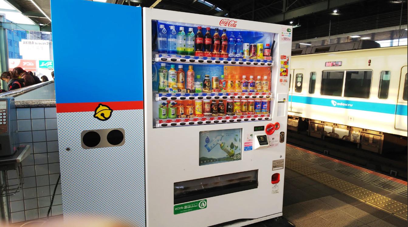 【驚奇景點】哆啦A夢ㄤㄤㄤ,日本登戶站有任意門! - Yahoo奇摩旅遊