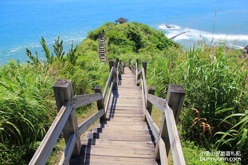 花蓮景點》豐濱大石鼻山步道,最美看海視野山陵線步道,一生必訪一次~ - Yahoo奇摩旅遊