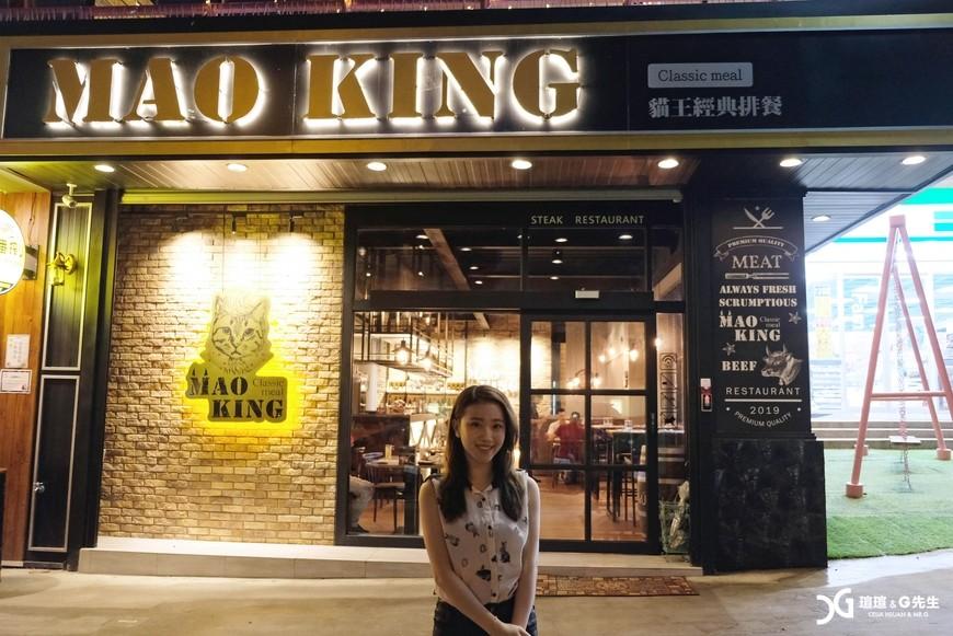 【臺中】貓王經典排餐 收錄世界經典名菜 老饕級的美味 約會好選擇 - Yahoo奇摩旅遊