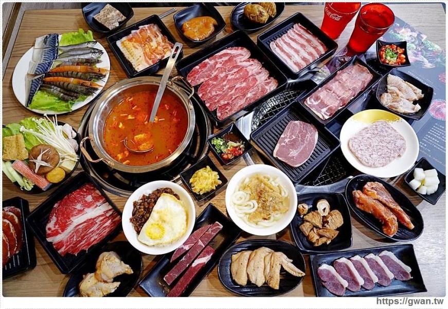 臺中新開燒肉吃到飽,超過70種食材火烤兩吃,不分時段只要590! - Yahoo奇摩旅遊