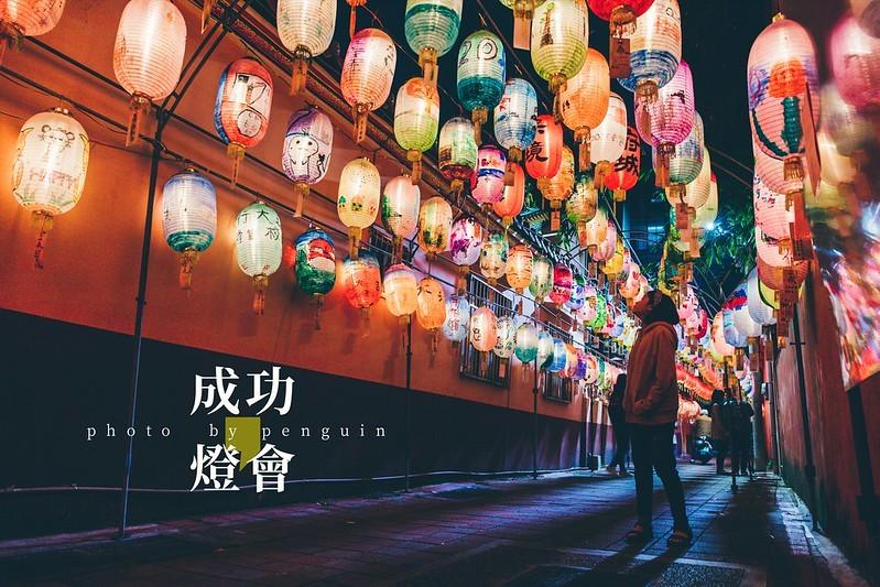 臺南 鄭成功祖廟。2020年府城成功燈會 - Yahoo奇摩旅遊