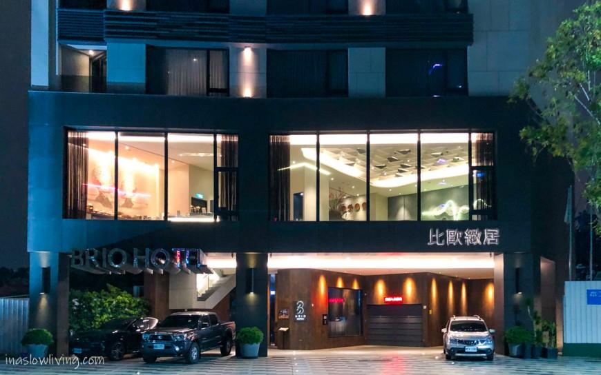 高雄比歐緻居 Brio Hotel 景觀餐廳:眺吧餐酒館 - Yahoo奇摩旅遊
