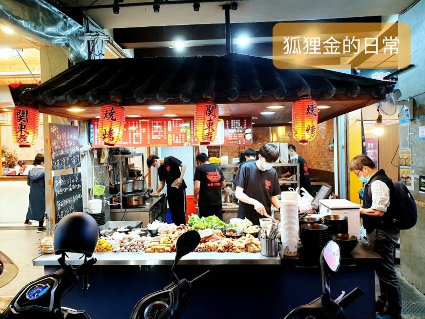 臺中|三輪車關東煮 吃飯吃麵吃小吃一次滿足 可以一路從晚餐吃到宵夜的好地方 - Yahoo奇摩旅遊