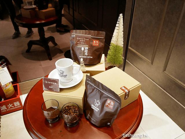 日本來臺的星乃咖啡店,捷運中山站新開幕!巧克力舒芙蕾期間限定甜品必吃 - Yahoo奇摩旅遊