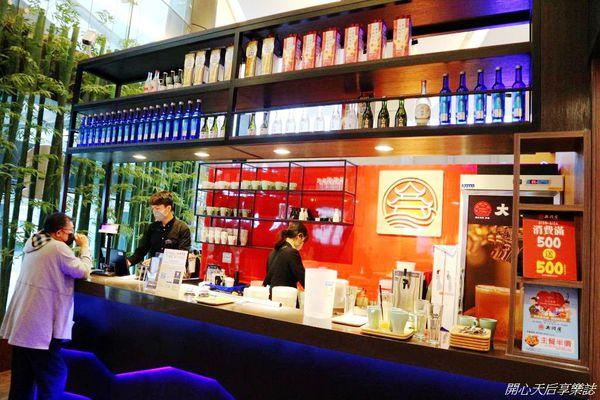 『大河屋』CITYLINK最美餐廳。澎湃日式丼飯、串燒酒食! - Yahoo奇摩旅遊