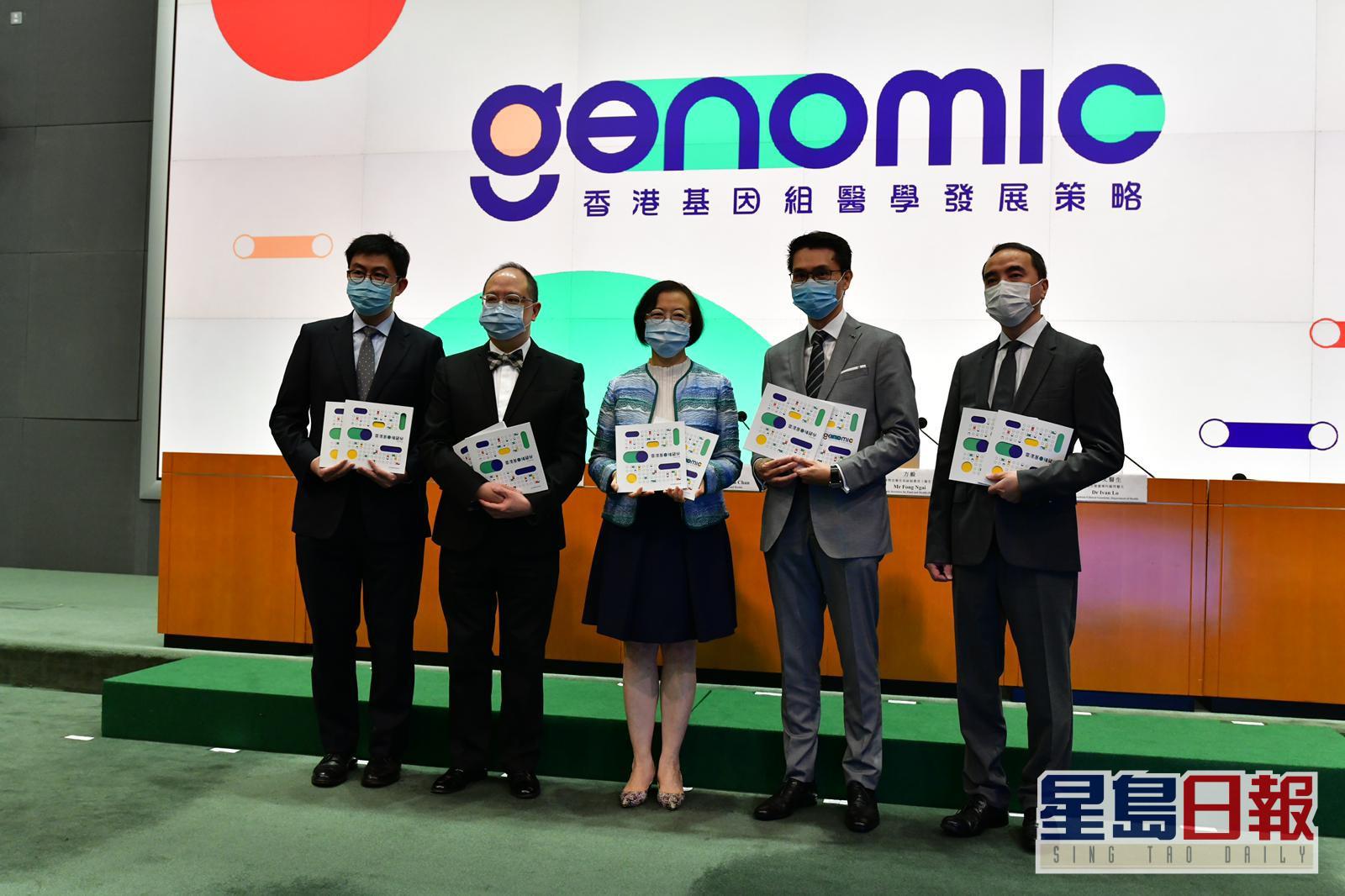 香港醫學專科學院 相關報導 - Yahoo新聞