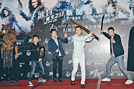 《3D冰封俠重生之門》甄子丹簽荷里活不拍西片 - 非常娛樂 - 影音娛樂 - 論壇 - 佳禮資訊網