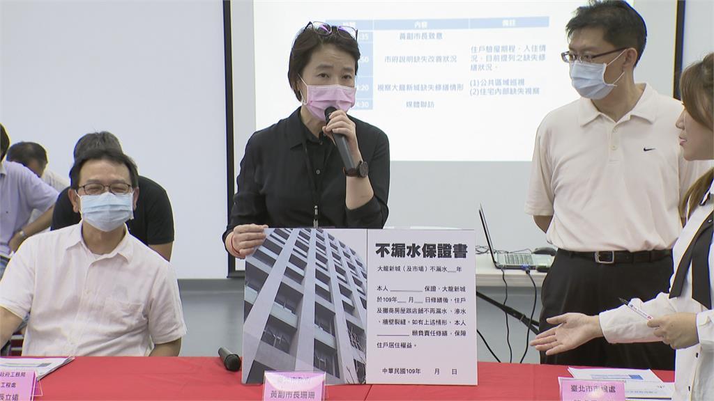 大龍新城 相關報導 - Yahoo奇摩新聞