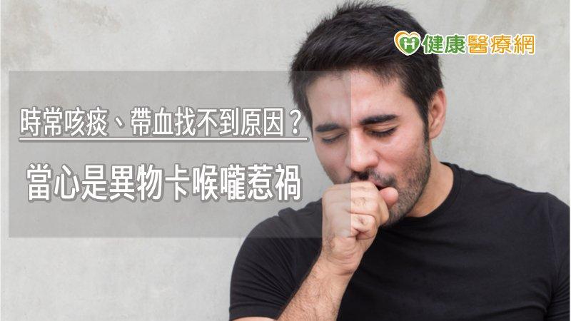 臺中慈濟醫院胸腔內科 相關報導 - Yahoo奇摩新聞