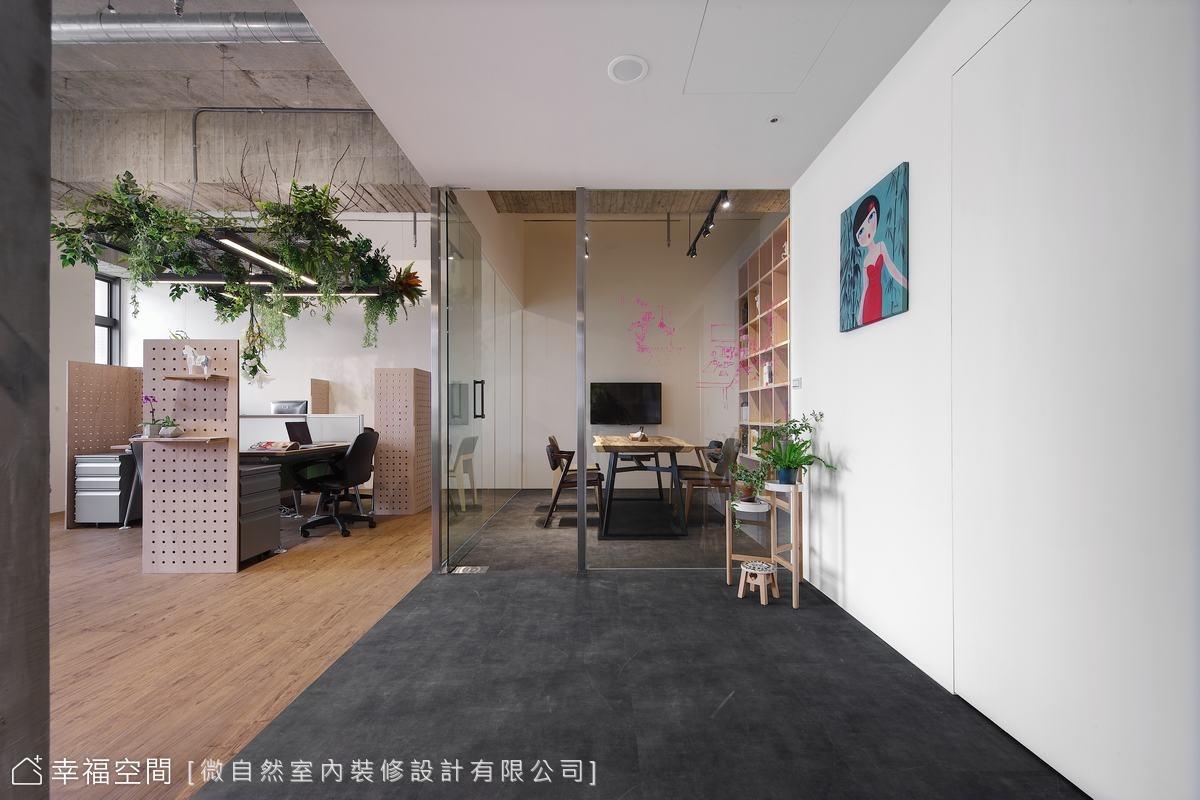 以植物為主角的森林系辦公室 - Yahoo奇摩房地產