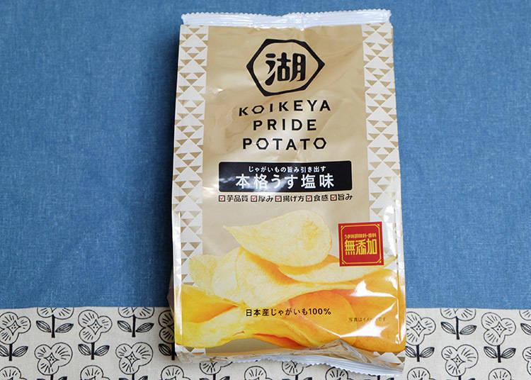 沒有買這個回臺灣會後悔!由日本超市排行的日本暢銷伴手禮 - Yahoo奇摩旅遊