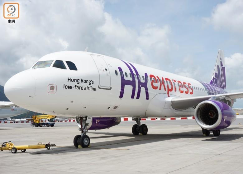 低成本航空公司 相關報導 - Yahoo新聞