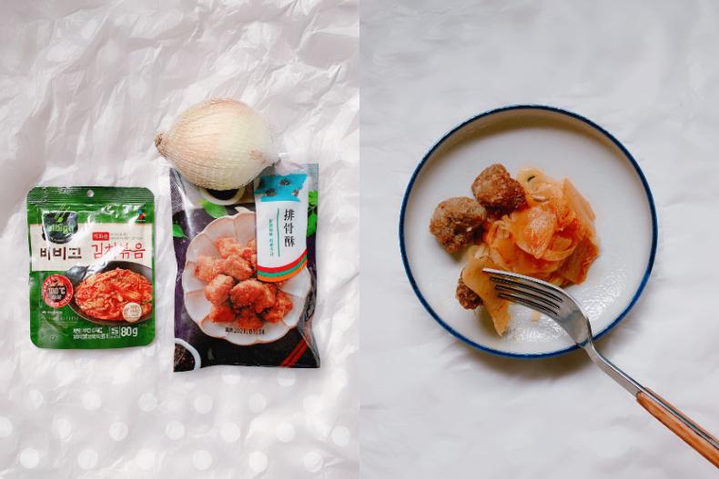 樸敘俊歐巴最愛的炒泡菜!編編實測用它來減肥,一週竟瘦了4公斤 - Yahoo奇摩時尚美妝