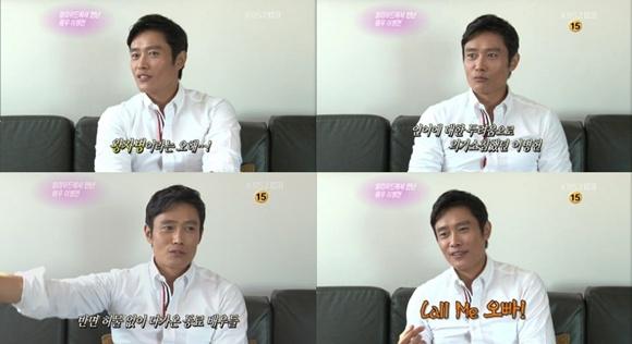 李炳憲解釋「王子病誤會。因為英語不好才意志消沉的」