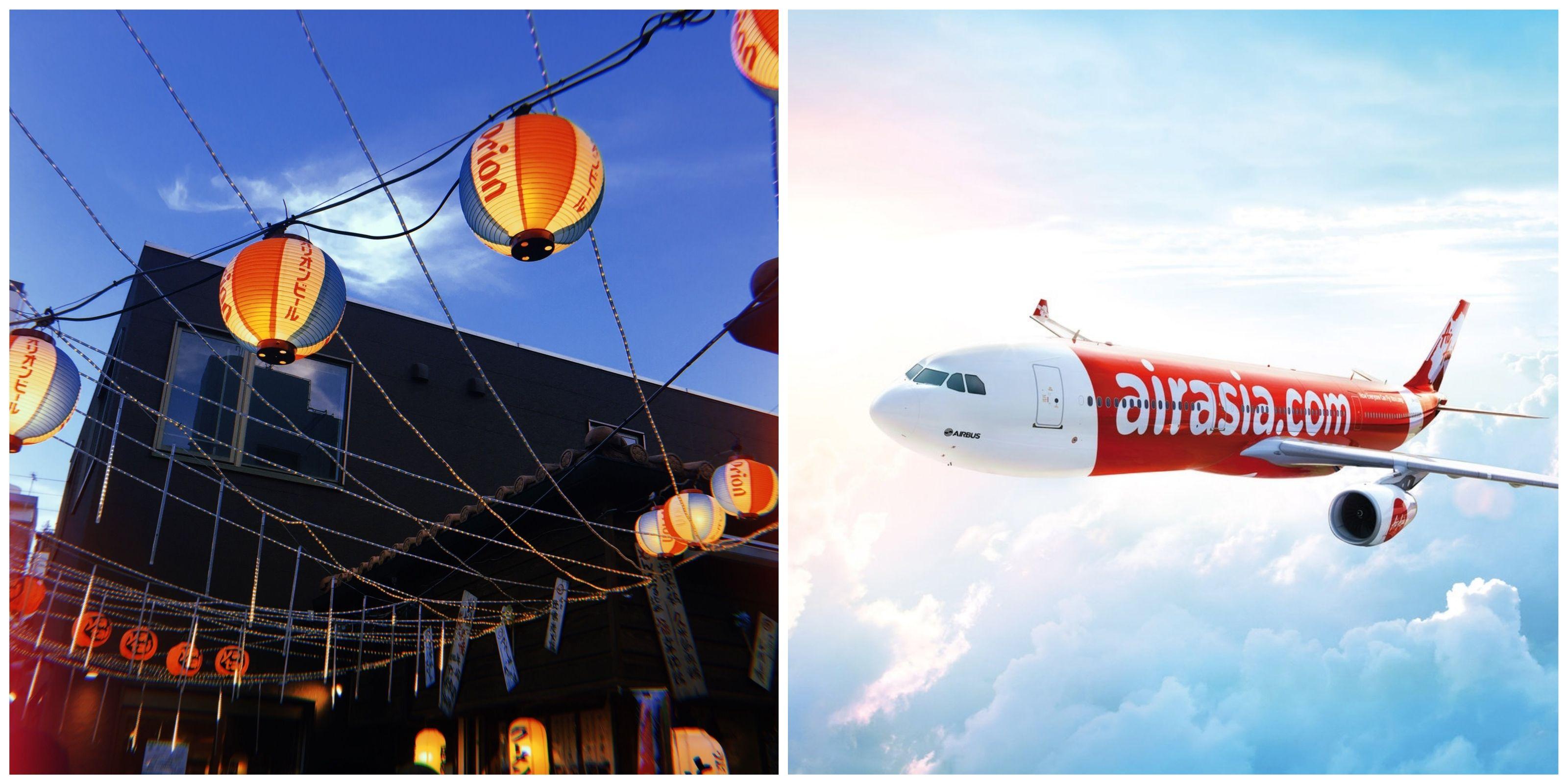 「飛沖繩只要588元起!比高鐵還便宜!」AirAsia開航日本沖繩,還有澳洲雪梨,菲律賓宿霧,超殺票價週日開賣 ...