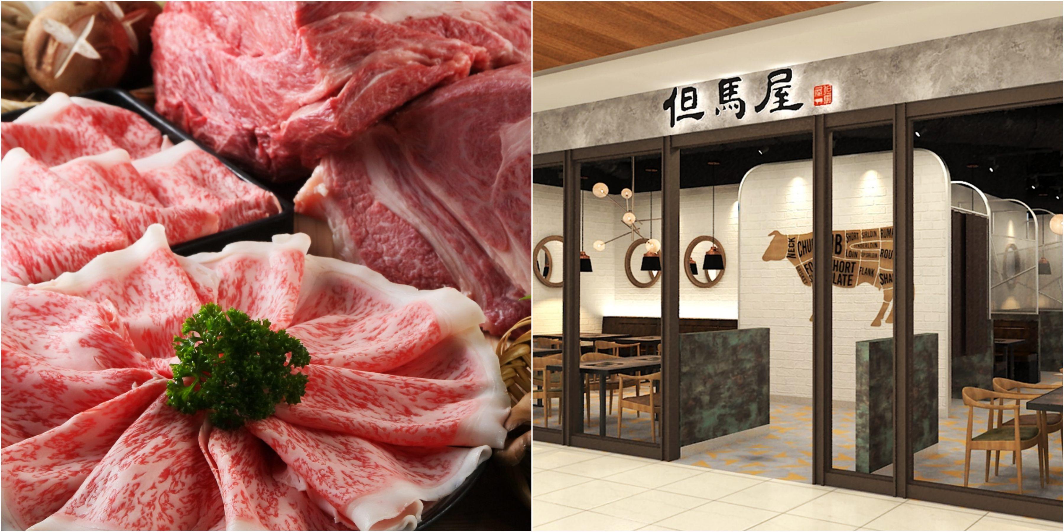 「但馬屋」涮涮鍋推出【神戶和牛】吃到飽!日本百年和牛專門店臺幣千元就能品嘗 - Yahoo奇摩時尚美妝
