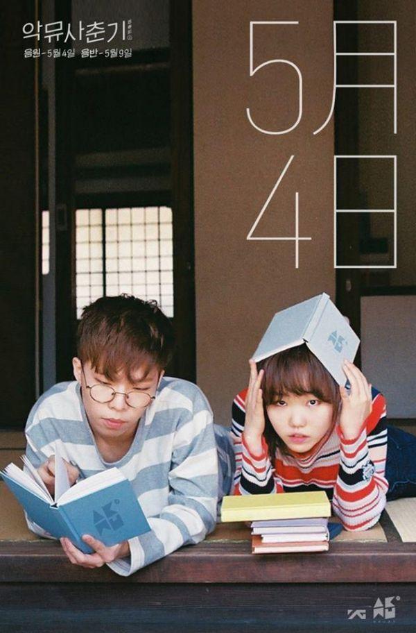 樂童兄妹愛「思春」 橫掃排行榜「ALL KILL」 - Yahoo 新聞香港