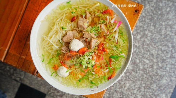 高雄飯湯 蔡家鮪魚飯湯-東港直送的新鮮好味道 - Yahoo奇摩旅遊