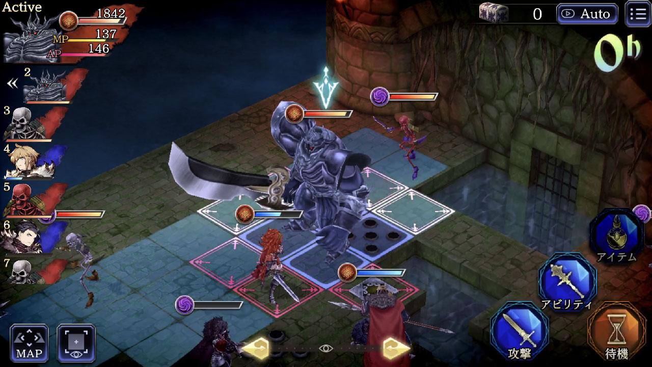 戰棋RPG新作《FFBE 幻影戰爭 WAR OF THE VISIONS》最新情報公開 事前登錄活動正式開始 - Yahoo奇摩遊戲