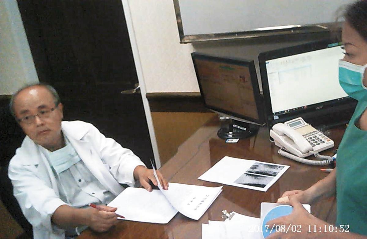 【全文】踢爆無良醫 假雷射除骨刺詐財 - Yahoo奇摩新聞