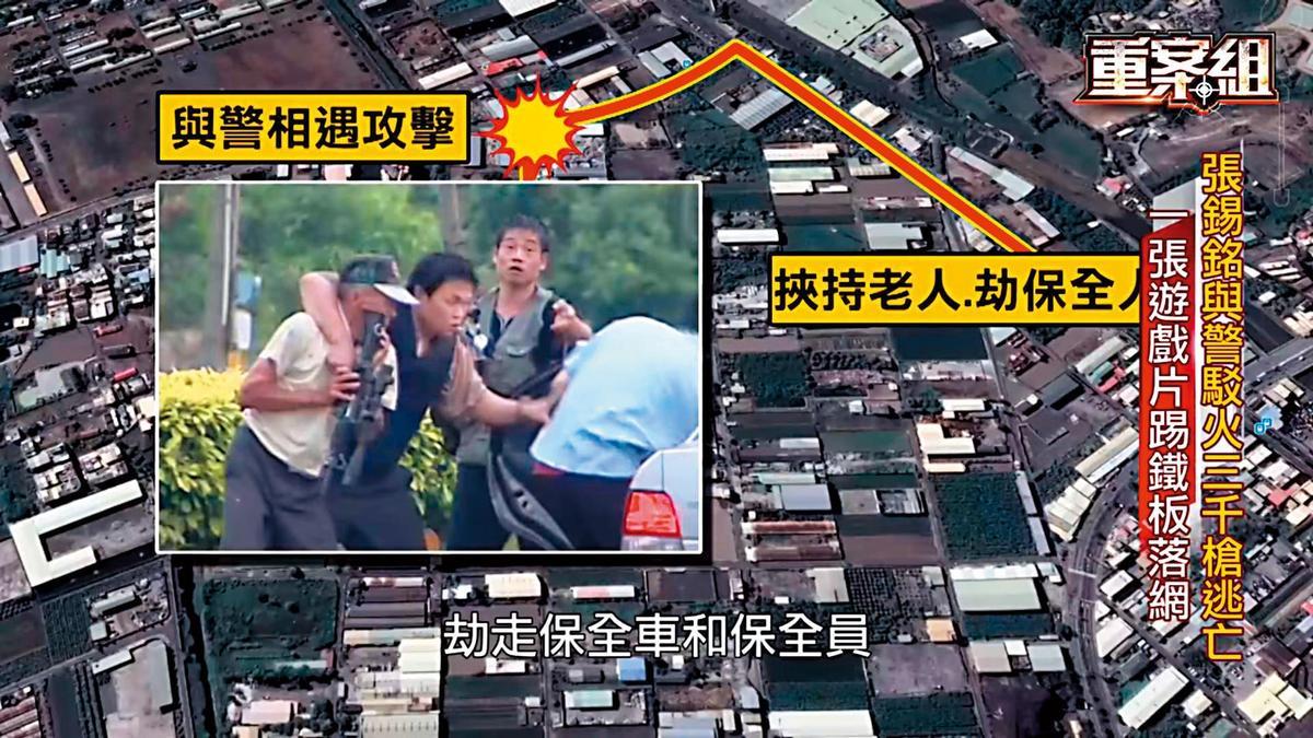 【極祕貴婦起底1】勝利的「林太」其實是于太 「老公」是千億賭國大亨 - Yahoo奇摩新聞