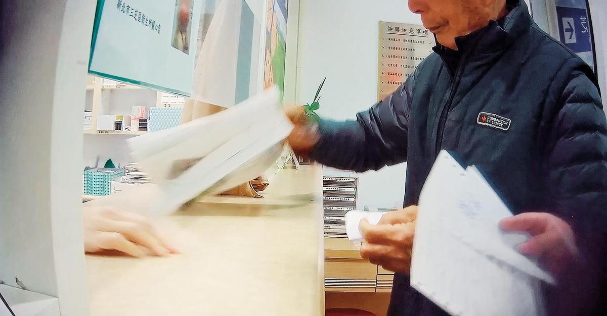 【全文】為加薪枉顧病患安危 直擊衛生所濫開管制藥物賺獎金 - Yahoo奇摩新聞