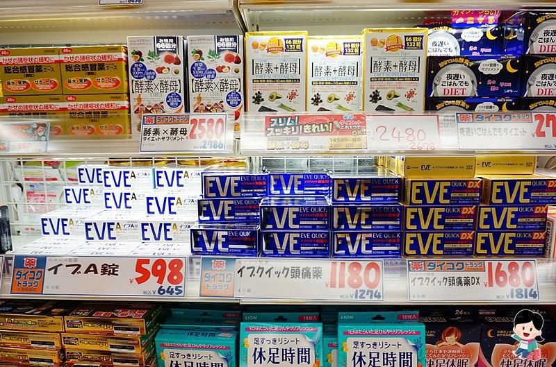 ★PEKO★日本買不停。2017必買日本藥妝推薦清單&價格攻略|附折價券,優惠券 - Yahoo奇摩旅遊