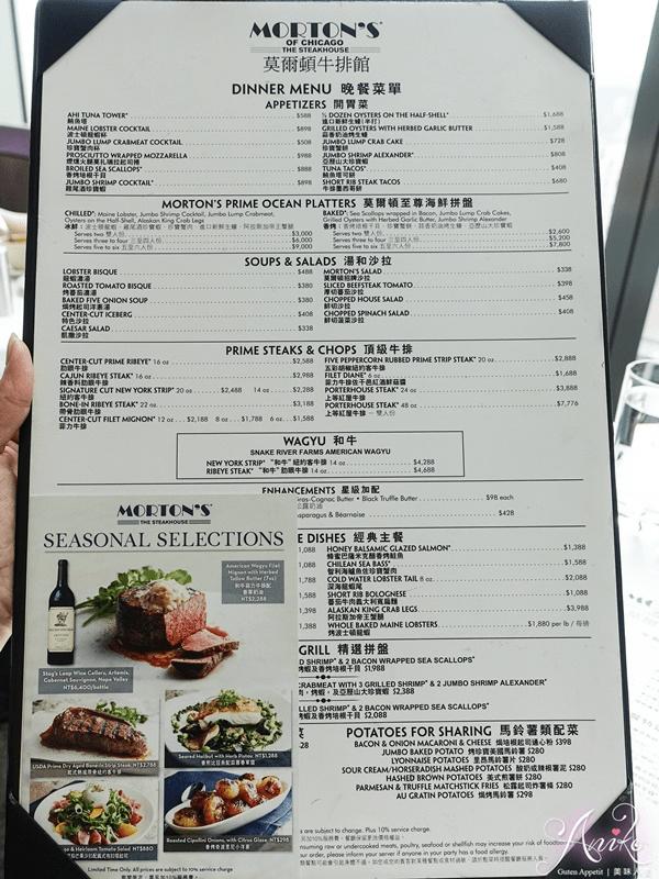 【臺北美食】莫爾頓牛排館Morton's The Steakhouse~浪漫101高空美景 情人節品嚐極致奢華牛排 - Yahoo奇摩旅遊