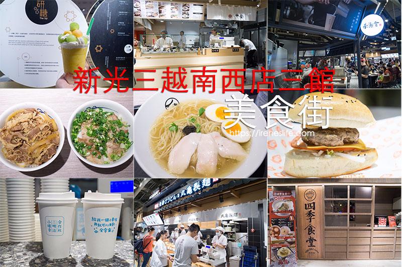 新光三越南西店美食新戰區, Engolili 英格莉莉 誠品南西店,甜點只有這吃得到 | 流行消費 | 生活 | 聯合新聞網
