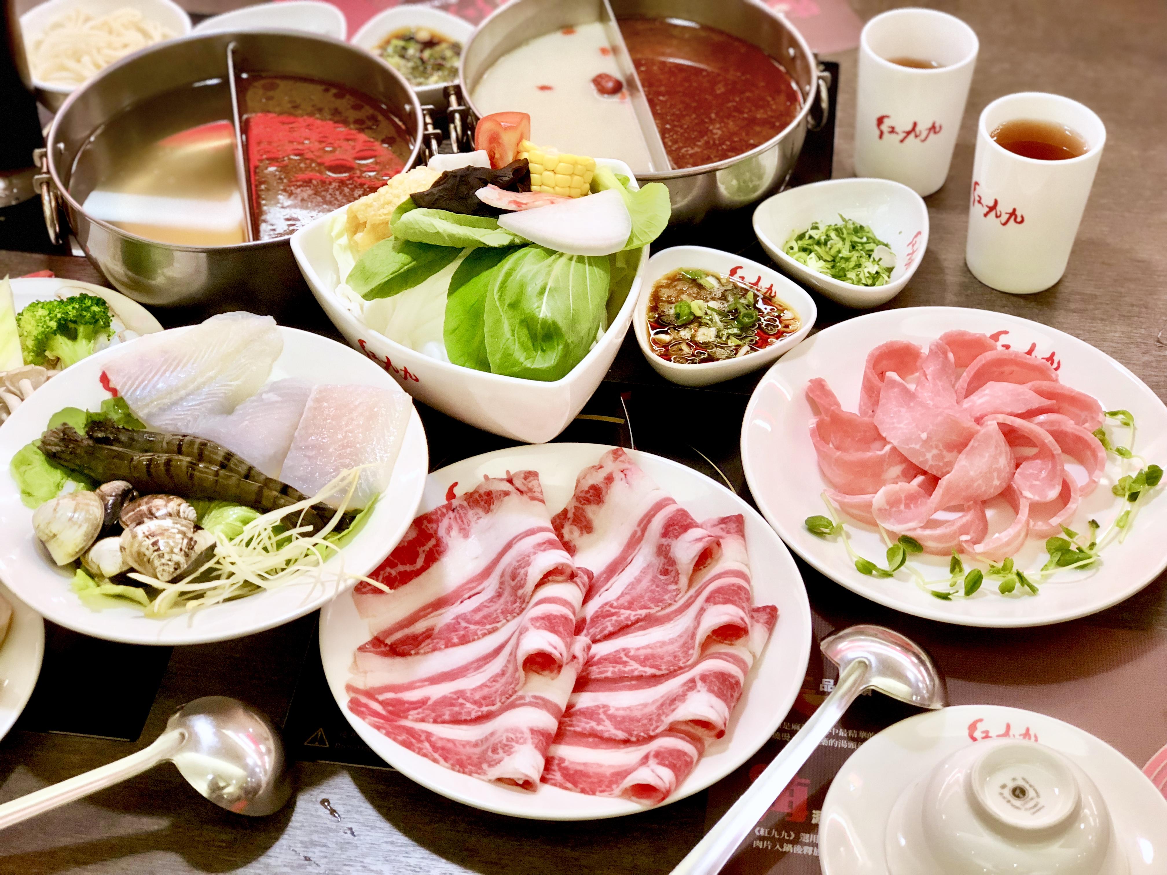 紅九九個人鴛鴦鍋~一個人就能吃的麻辣鍋超夠味 - Yahoo奇摩旅遊
