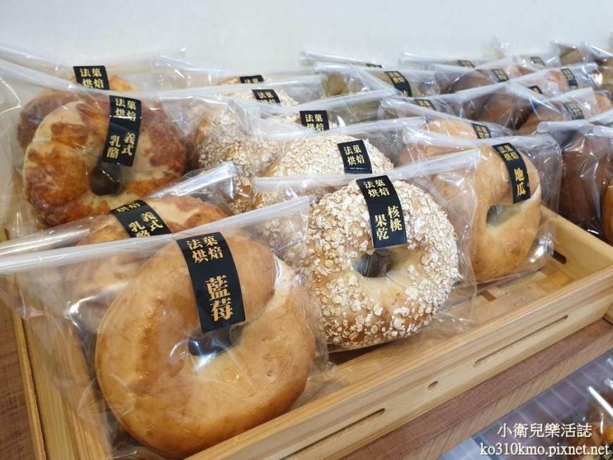 眼鏡店的貝果~Fa Guo 法菓烘焙,有料貝果&超濃郁抹茶塔,在地食材 嚴選用料 - Yahoo奇摩旅遊