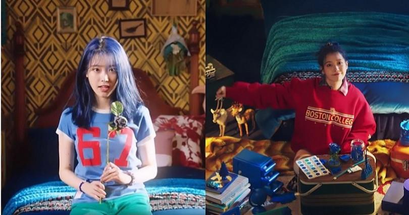 滿月社長還沒玩夠!回歸歌手身分,IU新歌MV中忙著變換復古造型! - Yahoo奇摩時尚美妝