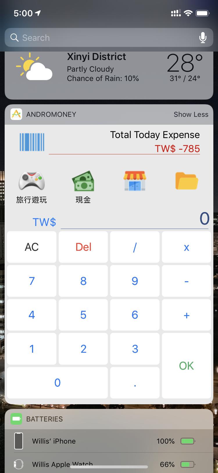 記帳軟體也可以繳信用卡費?四個記帳App比較:記帳城市,包括 消費,iOS,CWMoney - Yahoo奇摩理財