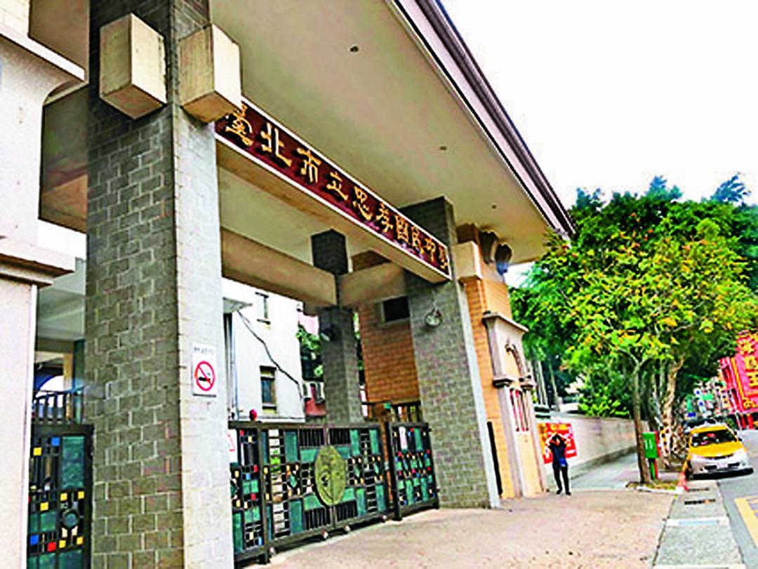 【臺北】大稻埕商圈 發展成熟 2∼3房新案增多 - Yahoo奇摩房地產